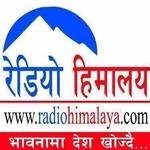HBC Shakti Radio