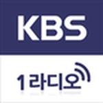 KBS 제1라디오