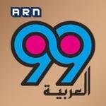 العربية 99