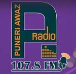 Puneri Awaz 107.8 FM