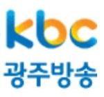 KBC 광주방송 – MyFM