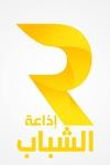 Radio Tunisienne – Jeunes