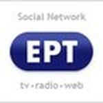 ERT Open – ERA Komotini