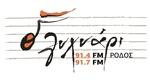 Lihnari 91.7 FM