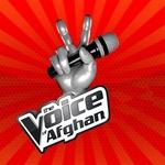 Afghan Voice Radio