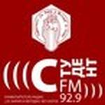 Студент FM 92.9