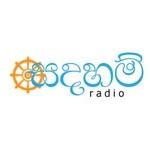 Sadaham Radio