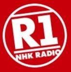 NHKラジオ第1 東京