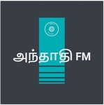 Anthathi FM