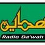 Mujahidin FM 105.8