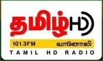 CMR Tamil HD Radio – CJSA-HD2
