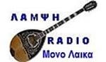 Lampsi FM Radio Mytline