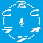 CBCラジオ