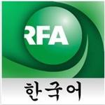 Radio Free Asia – CH. 2: Vietnamese | Burmese | Korean