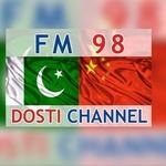 CRI – FM98 Dosti Channel