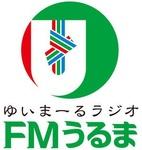 FMうるま