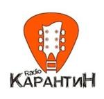 Радіо Карантин