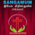Sangamum Radio