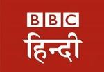 BBC Radio – Hindi