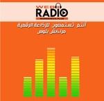 راديو مراكش بلوس
