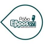 Ραδιο Έβρος 97.1