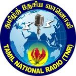 தமிழ்த் தேசிய வானொலி