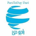 Pars Today – Dari