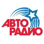 AvtoRadio Ukraine