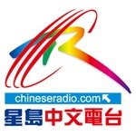 星島中文電台 – KVTO