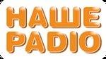 Наше Радио Киев