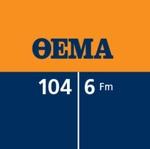 Θέμα Radio 104,6
