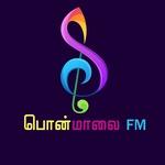 பொன்மலை FM