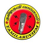 Tamilaruviradio