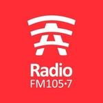 Radio A 105.7