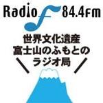 ラジオエフ Radio-f