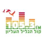 Radio Kol Hagalil Haelion 105.3 FM