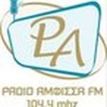 Ράδιο Άμφισσα 104,4