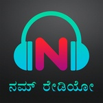 Namm Radio – India's Radio Stream