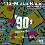 113FM Radio – Hits 1996