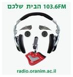 Radio Oranim
