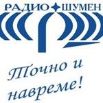 BNR Radio Shumen
