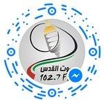 Quds Radio 102.7