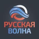 AMG Radio – Русская Волна