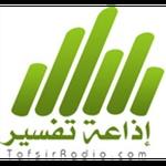 Tafsir Radio