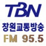 TBN – 창원FM 95.5