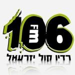 רדיו קול יזרעאל 106