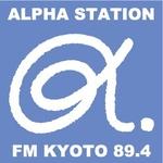 α-STATION FM京都