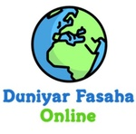 Duniyar Fasaha Online Radio