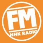 NHK-FM放送東京