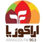 Arakozia FM